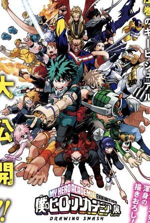 My Hero Academia มายฮีโร่ อคาเดเมีย SS5