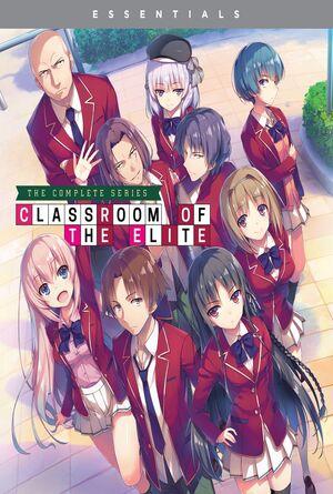 classroom of the elite ขอต้อนรับสู่ห้องเรียนนิยม (เฉพาะ) ยอดคน